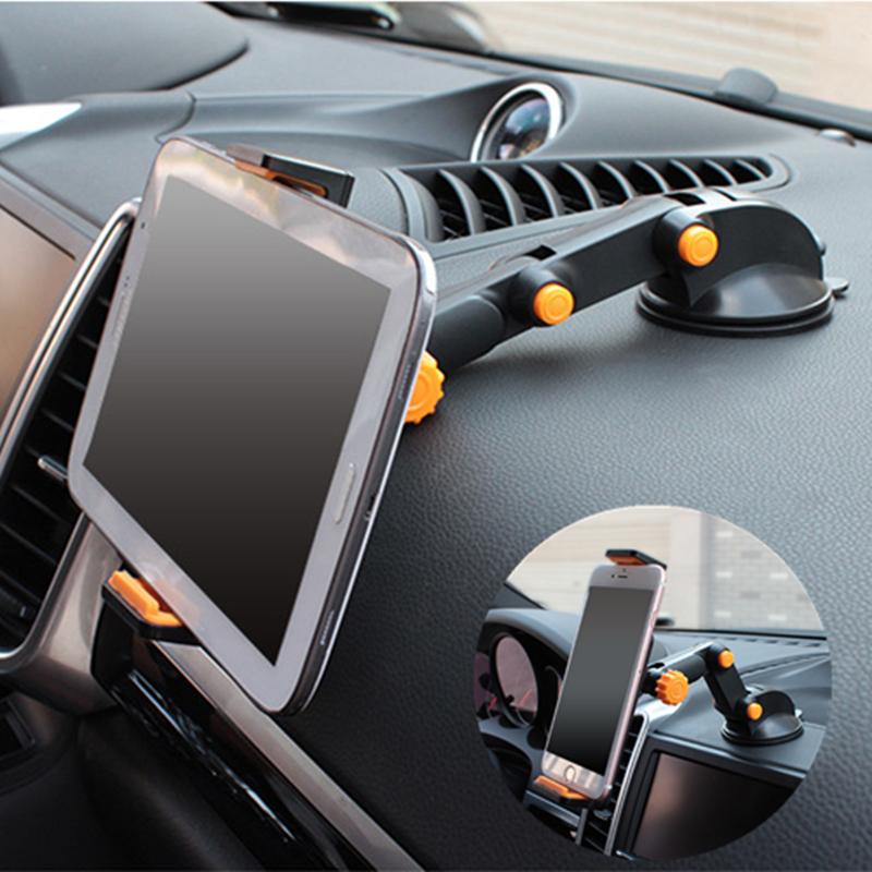 车载平板电脑支架吸盘式仪表台ipad