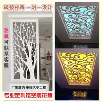 东阳木雕吊顶雕花板密度板镂空花格中式欧式现代背景玄关隔断屏风