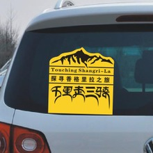 A Triple-Ride Bike Sticker with Reflective Sticker and Individual Car Sticker for Shangri-La Tour
