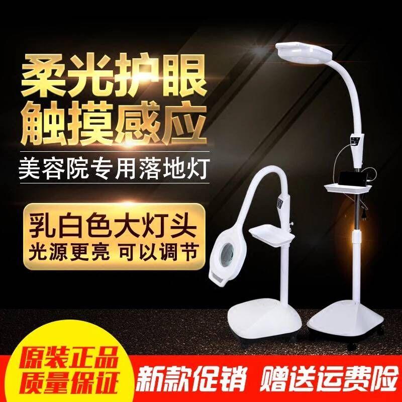 Сейчас в надичии косметология больница LED холодный светящаяся лампа лупа зерна вышивать свет косметология свет торшер зерна бровь гвоздь солнечная сторона свет