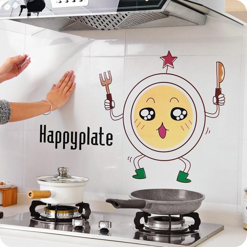 【天天特价】家居日用品实用生活创意居家用东西小百货店厨房用品