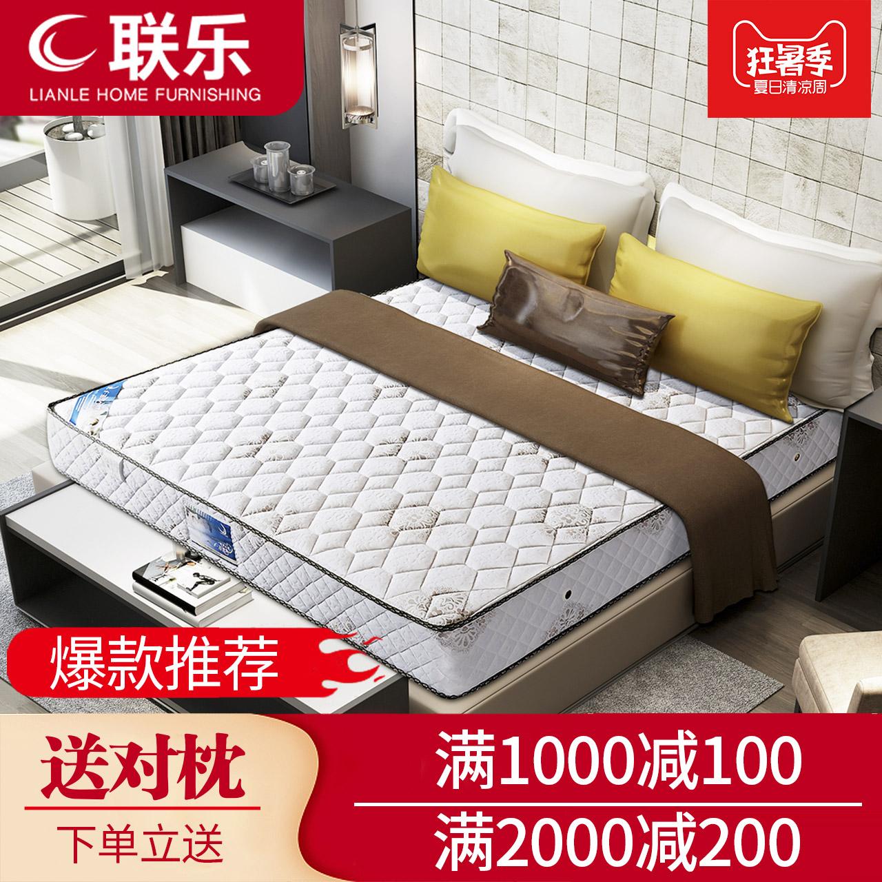 联乐床垫弹簧椰棕软硬两用可定做席梦思乳胶1.5m1.8米1.2护脊棕垫
