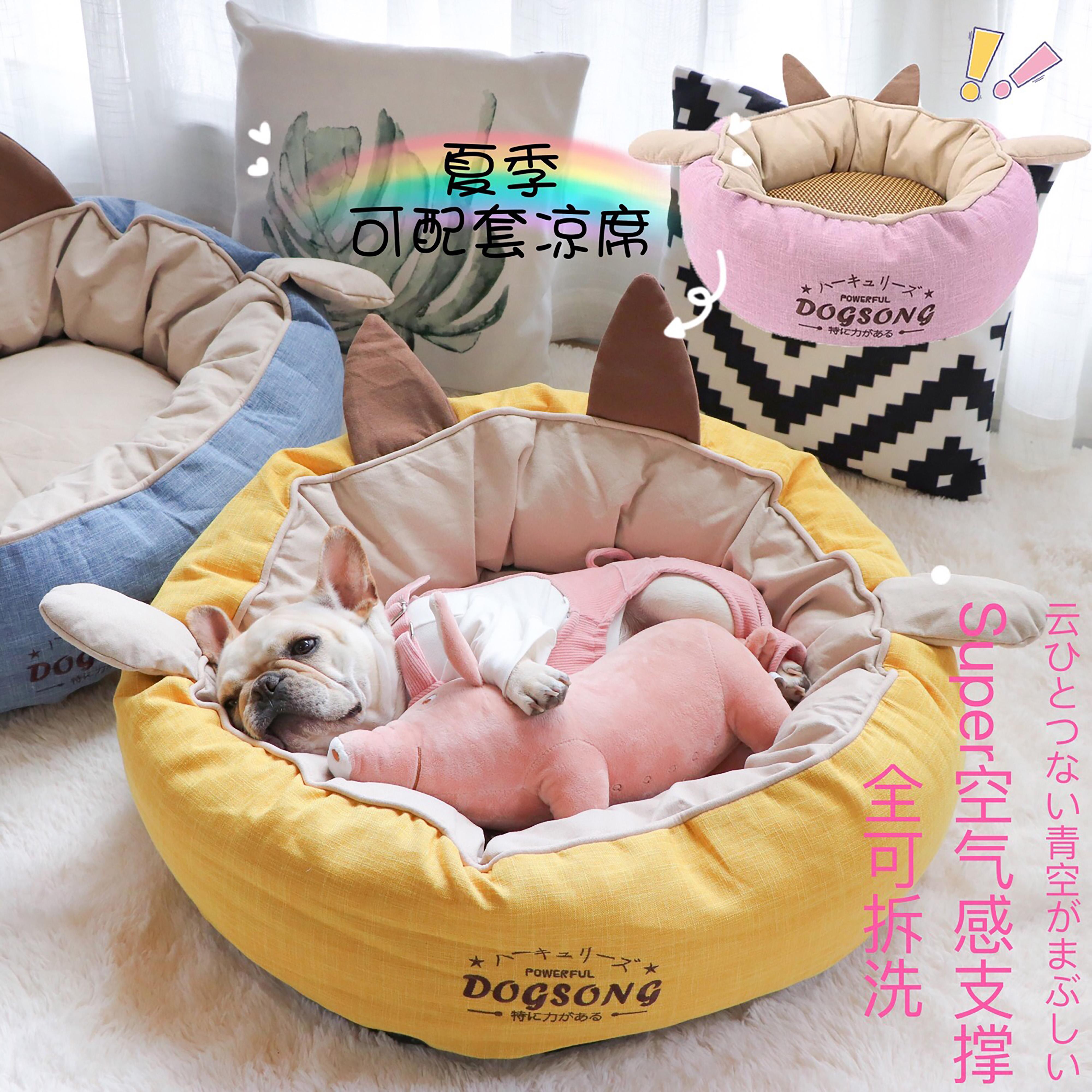 狗窝冬天保暖四季通用可拆洗泰迪法斗柯基比熊中型小型犬狗窝狗床图片