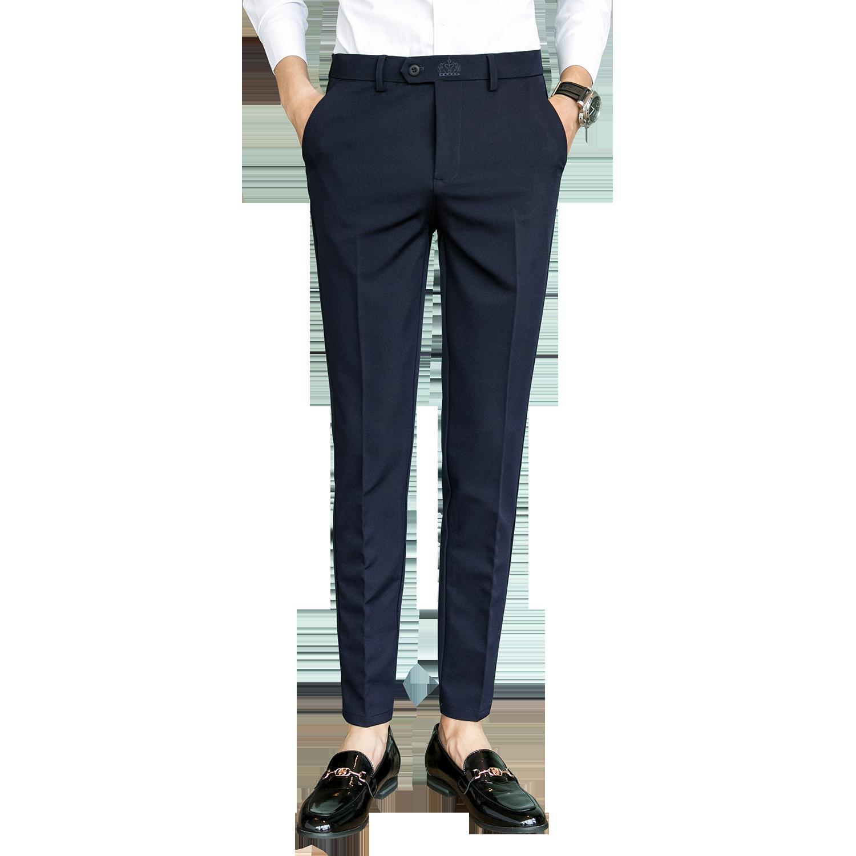 夏季男士小西裤修身小脚弹力休闲裤质量好不好