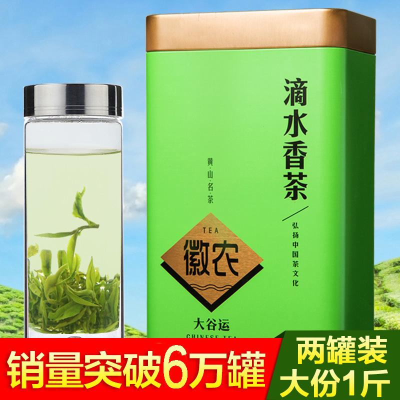 2021新茶黄山毛峰大谷運高山野茶緑茶雨前歙県滴水香松ロール茶500 g