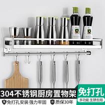 厨房置物架壁挂式免打孔收纳刃架用具用品调料味小百货挂架子厨具