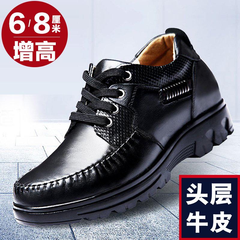 新脚度新款内增高鞋男鞋 男式8cm秋冬季增高皮鞋子 真皮休闲9厘米