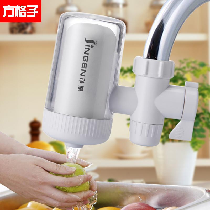 净水器家用厨房水龙头过滤器 自来水净化器滤水非 直饮净水机