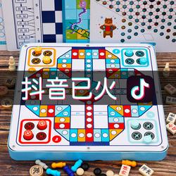 儿童飞行棋五子棋盘多功能合一游戏益智玩具象斗兽棋类小学生跳棋