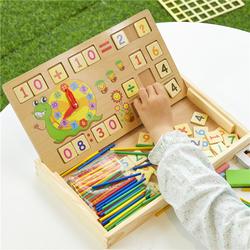 数数棒小棒幼儿园儿童学数学教具算数棒学具盒小学一年级益智玩具