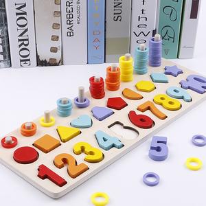 领5元券购买儿童数字积木玩具益智拼图认知1-3岁半2宝宝4早教智力开发6男女孩
