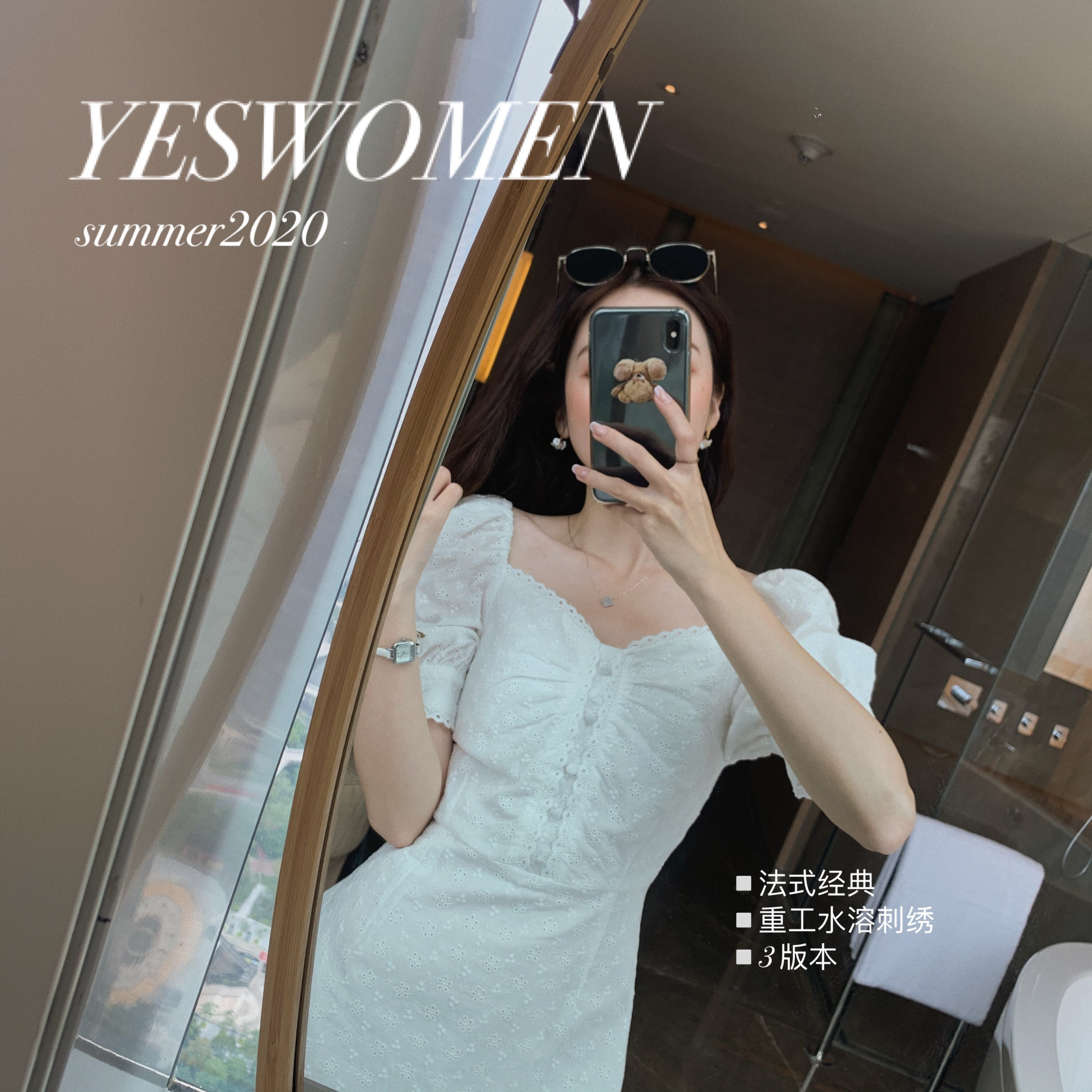 小宜定制 2020新款复古法式刺绣连衣裙显瘦名媛气质白色裙子
