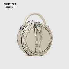 New Style Saint-Sini Bag Girl Bag Skewed Leather Ins Small CK Head Cow Leather Single Shoulder Hand-held Small Bag in 2019