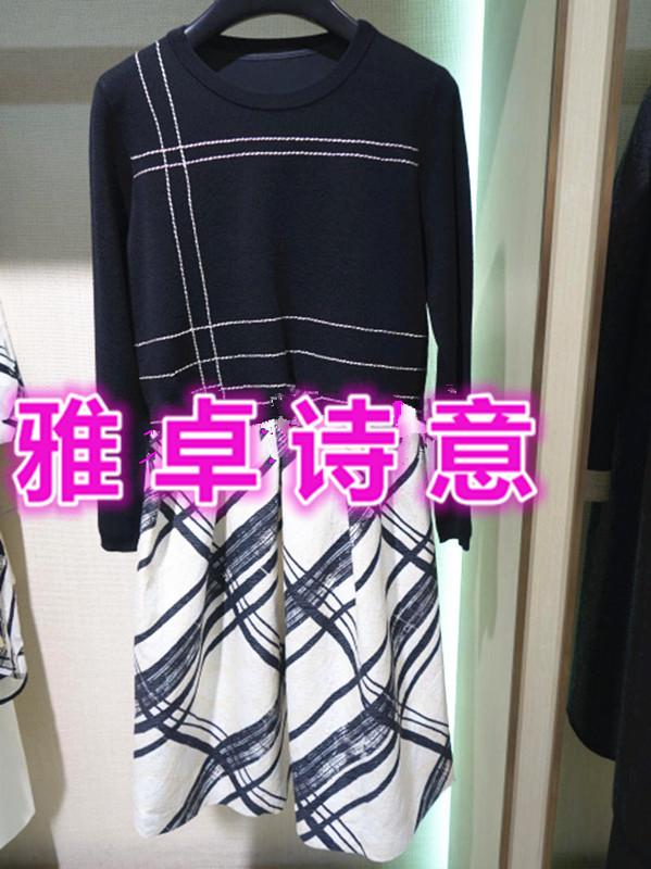 诗篇专柜正品高端女装新品休闲时尚两件套毛织衫连衣裙66106170