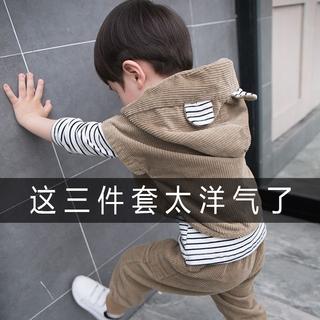 童装男童秋装套装儿童潮2020新款春装韩版3-4-5岁6宝宝洋气三件套