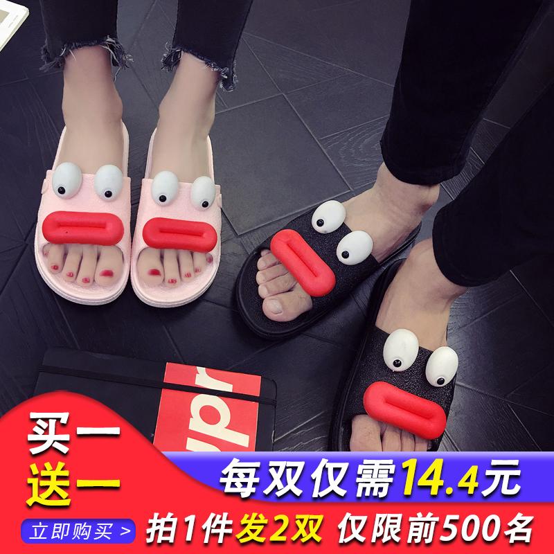 女家用男洗澡韩版家居买一送一拖鞋16.80元包邮