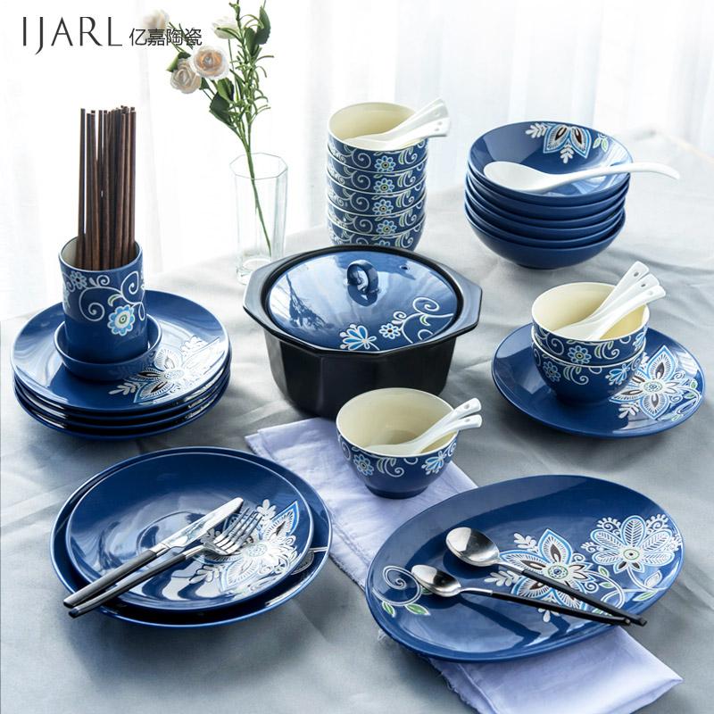 億嘉釉下彩陶瓷歐式餐具套裝中式碗碟碗盤碗筷結婚喬遷 夜與花