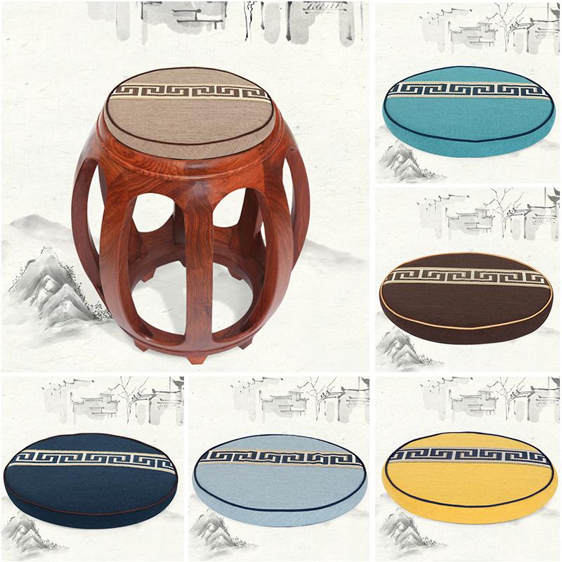 24.80元包邮新中式棉麻小圆垫透气板凳椅子垫子藤椅圆凳子记忆棉坐垫实木椅垫