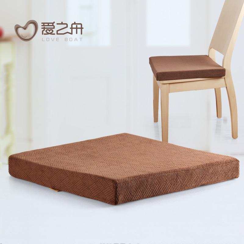 爱之舟办公室坐垫快慢回弹记忆棉椅子坐垫方型汽车座垫餐椅垫加厚