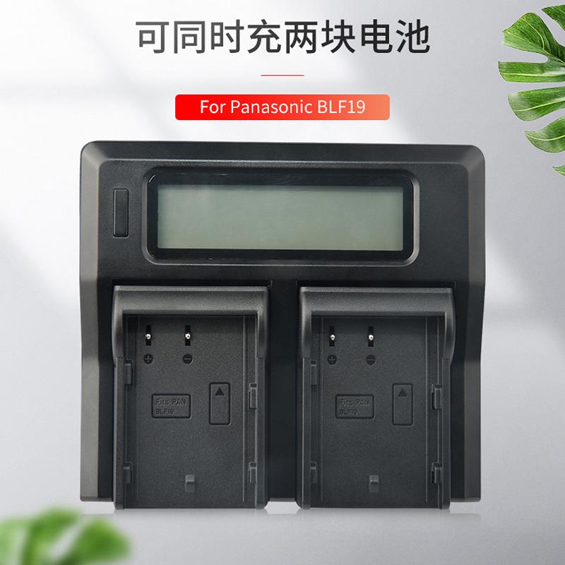 适用松下BLF19电池双充充电器DMC-GH5 S GH4 GH3 DC-G9 LGK DMW-BLF19GK适马SDQ BP-61数码相机座充 非原装