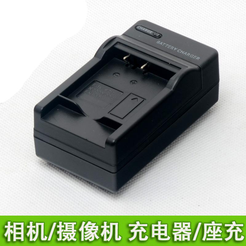 充电器 Aigo 爱国者数码相机 DC-T1228 T1000 DBL-213 KLIC-7001