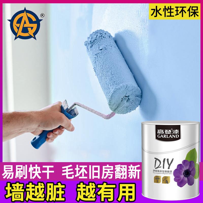 Латексная краска для внутренних стен Артикул 25127852457
