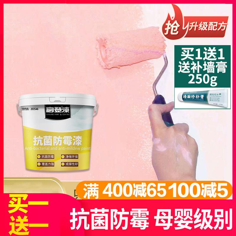 抗菌内墙翻新室内白色彩色乳胶漆好用吗