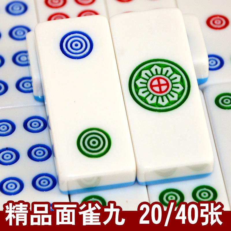 Бесплатная доставка витать вид завод птица девять бамбук кость карты день девять маджонг карты девять бамбук синий зеленый цвет карты девять карты сыр бар