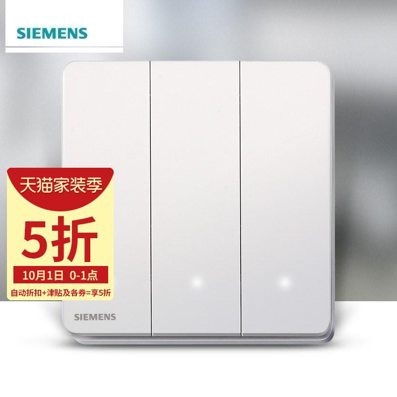 西门子睿致系列开关面板家用无框大板电源睿智白钛银LED三开单控
