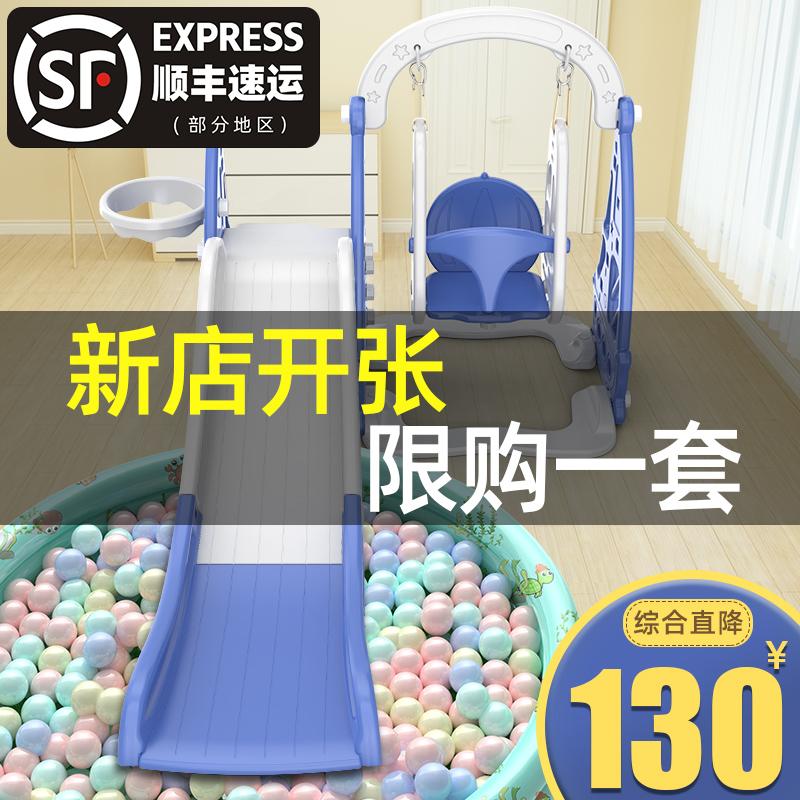 Детские игровые комплексы Артикул 616915785613