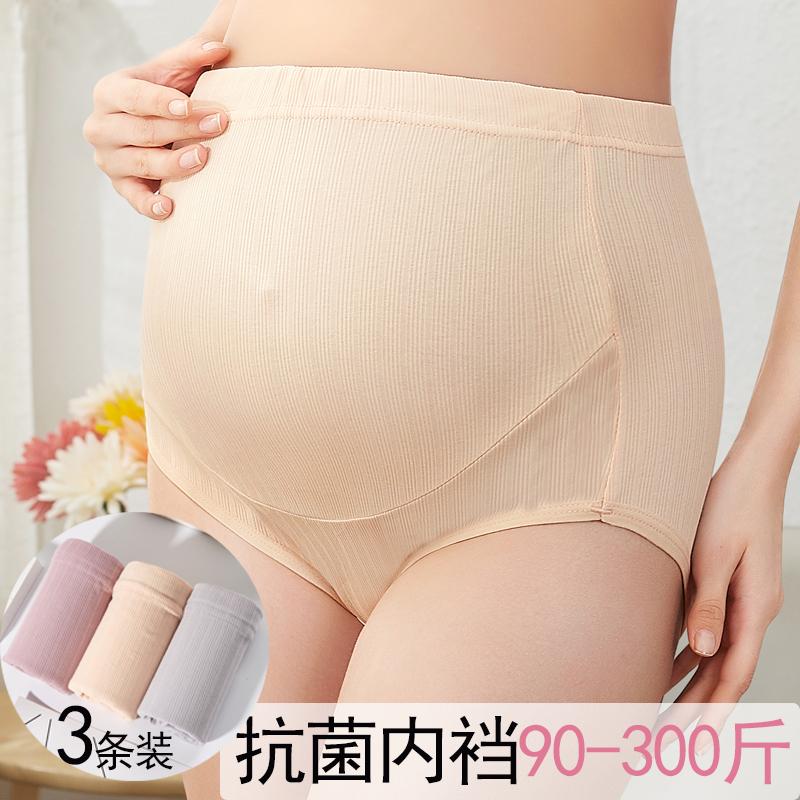 妊婦の下着の純綿の抗菌の高腰は大きくなります。