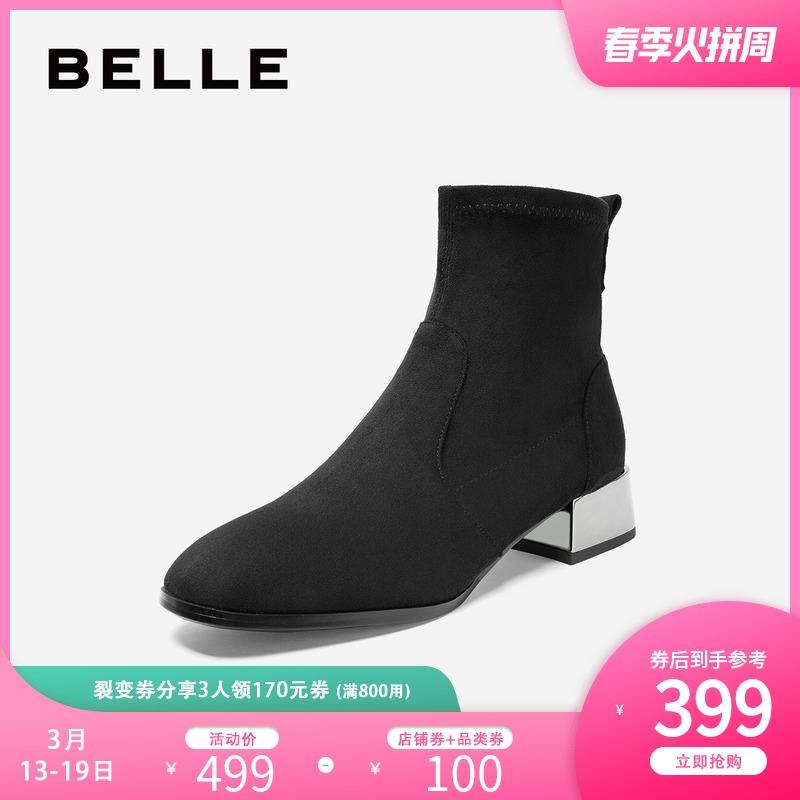 百丽弹力女2019冬新商场同款短靴