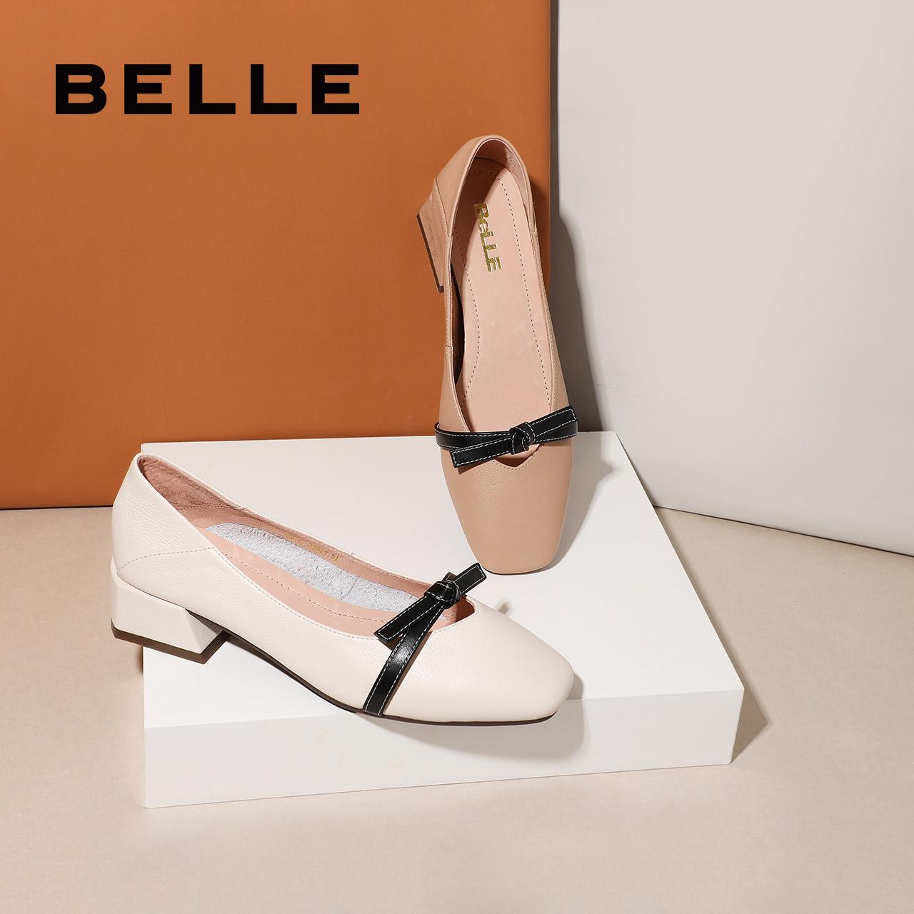 BELLE/百丽秋商场同款牛皮革奶奶鞋女皮鞋U3B1DCQ9B