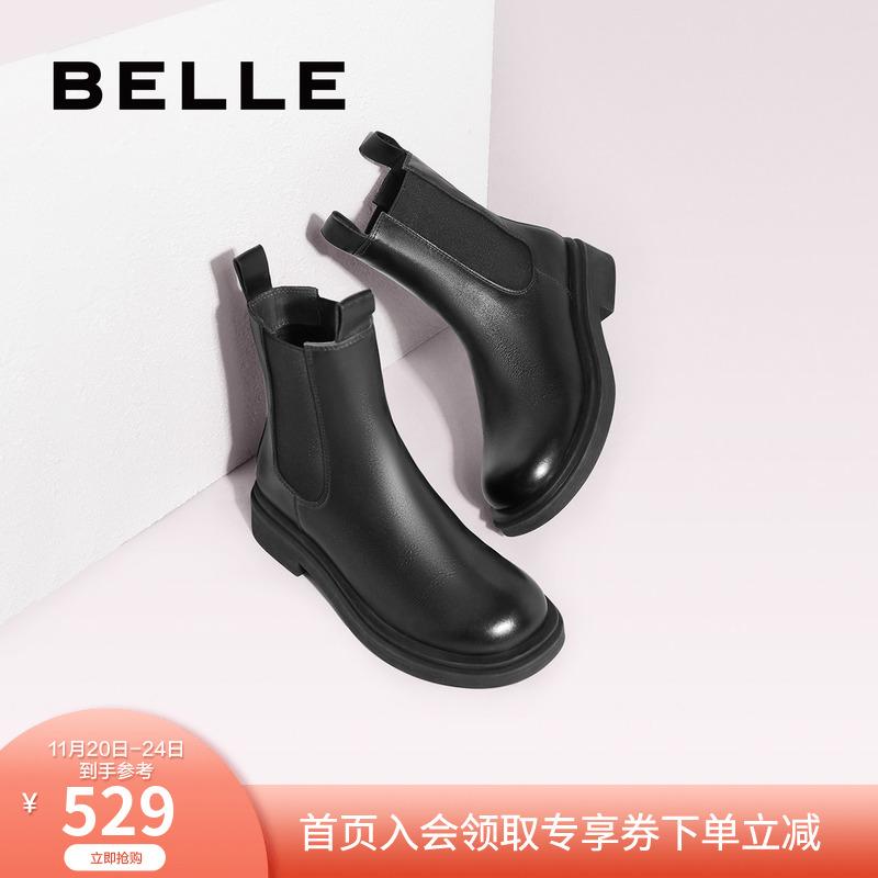 95538DD0冬新款烟筒靴中筒皮短靴女2020百丽粗跟切尔西单靴女