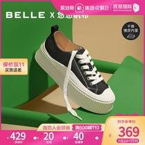 百丽厚底小白鞋女2021秋新商场同款松糕底时尚休闲帆布鞋W6Q1DCM1