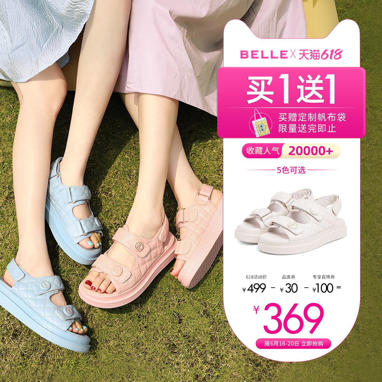 百丽小香风运动凉鞋2021夏新款魔术贴厚底沙滩拖鞋3TK30BL1聚
