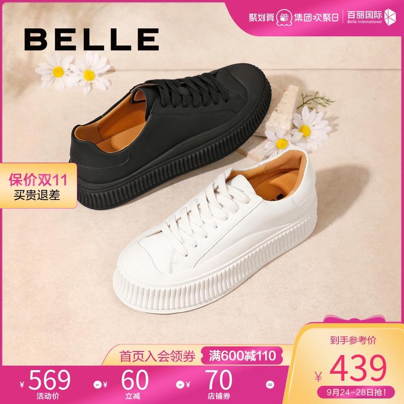 【薇娅推荐】百丽男女同款2021秋商场潮流饼干头小白鞋W7X1DCM1A