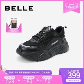百丽运动风老爹鞋女2020春季新品商场同款松糕休闲鞋U8V1DAM0