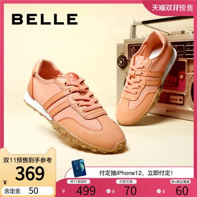 双11预售-百丽悠悠鞋女2020秋商场同款撞色运动休闲鞋V5K2DCM0