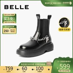 百丽复古切尔西靴女2021冬新链条潮流高帮厚底短靴B0661DD1