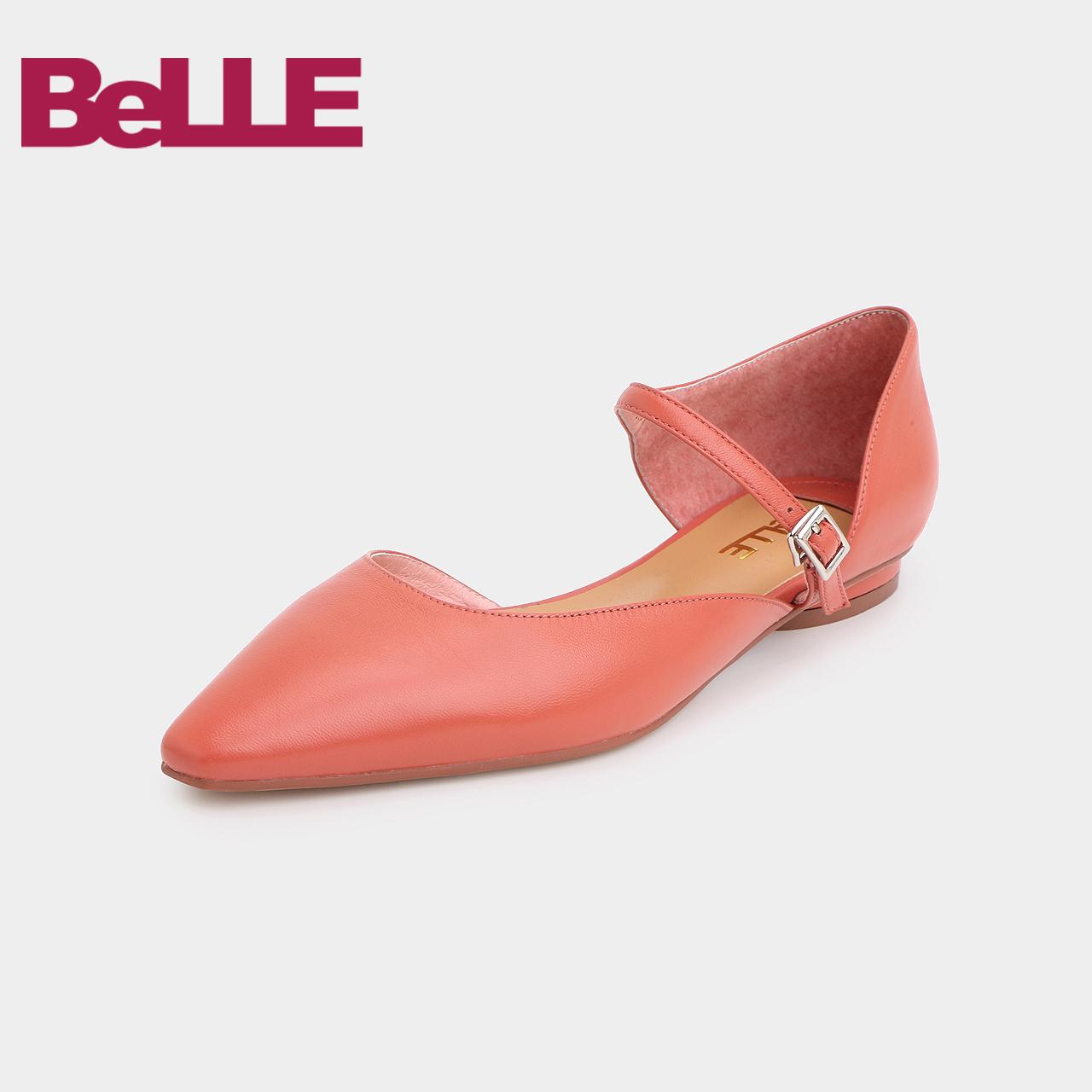 百丽一字带凉鞋女2019夏新商场同款平底凉鞋BH636BK9