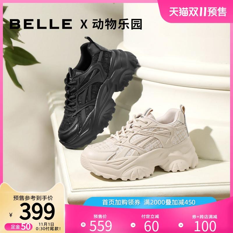 双11预售【薇娅推荐】百丽老爹厚底格纹小香风休闲鞋B0606CM1