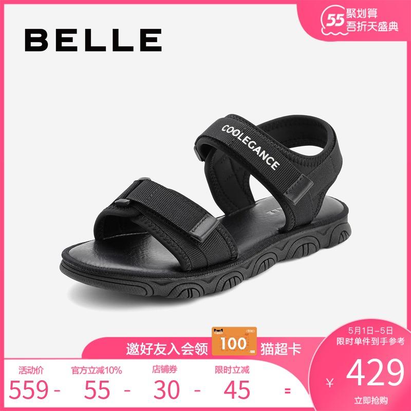 W4L1DBL1夏新商场同款魔术贴沙滩凉鞋2021百丽潮酷厚底凉鞋女