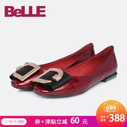 聚百丽2018春新款品专柜同款牛皮浅口低跟女单鞋S2R1DAQ8