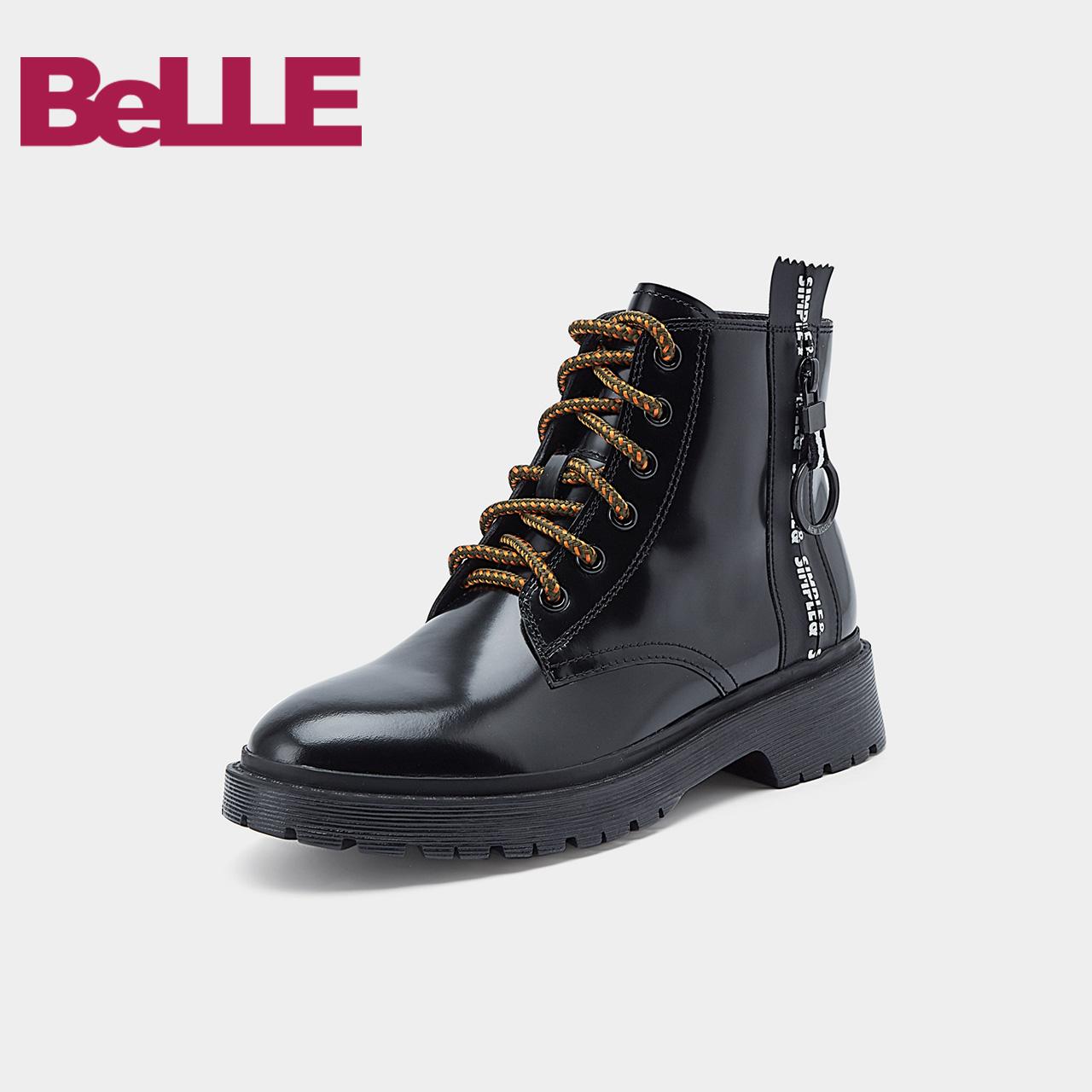 【淘宝预售】百丽2018冬季商场新款光牛皮马丁靴女短靴BYH52DD8