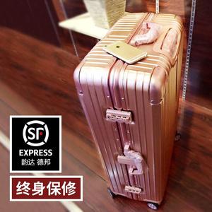 复古正品铝框拉杆箱旅行箱子24行李箱包万向轮20登机箱29寸男女潮