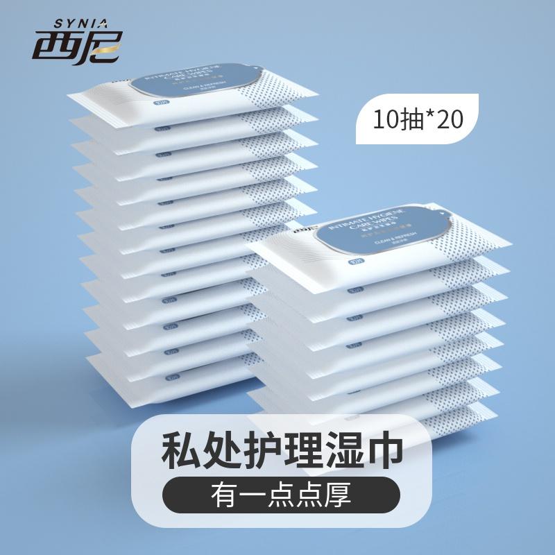 Влажные салфетки для детей Артикул 571000103652