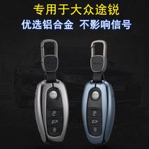 适用于大众途锐真皮钥匙包汽车钥匙套金属壳扣车用遥控器保护男女