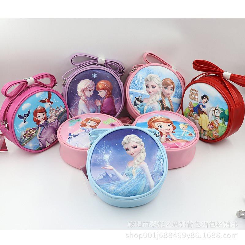 New childrens ice and snow princess Elsa cross bag little girls backpack round one shoulder straddle bag