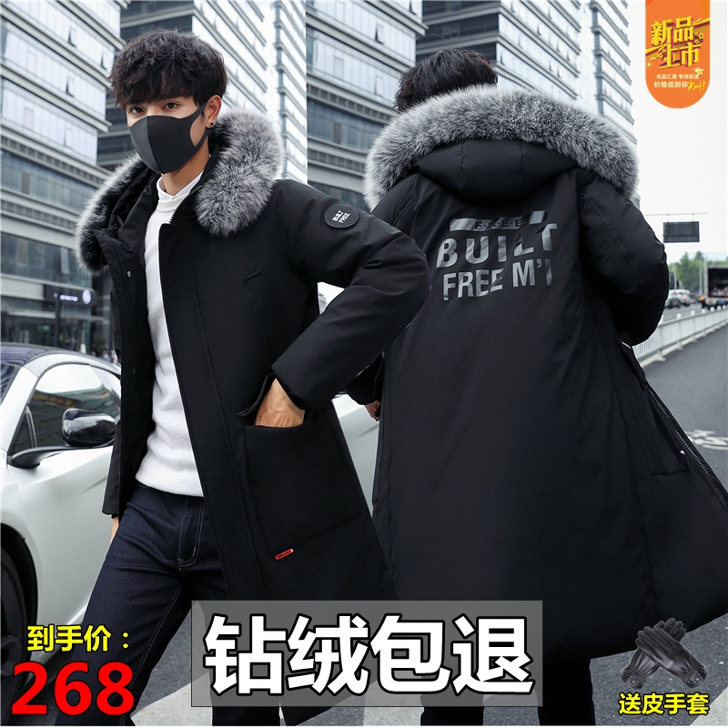 2019 new mens down jacket medium length thickened youth fashion cool student Hoodie Korean version popular